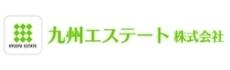 九州エステート株式会社